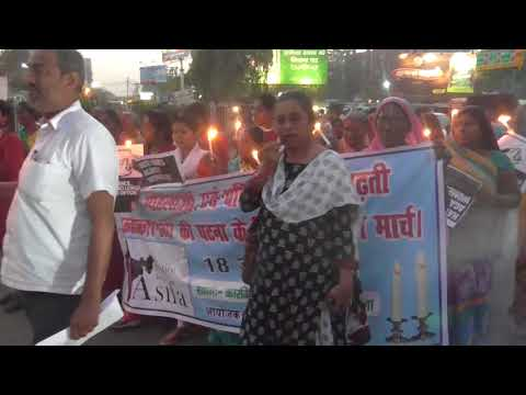 Candle march to express solidarity with victims of atrocities