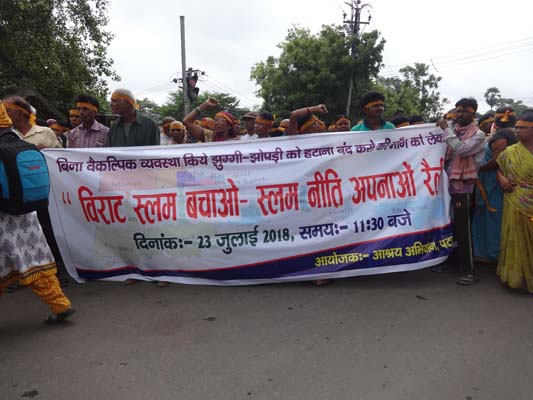 Stop Slum Eviction – Implement Slum Policy 2011
